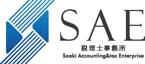 SAE税理士事務所